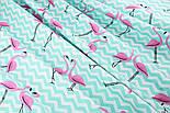 "Ткань хлопковая ""Фламинго на мятном зигзаге"" (№1421), фото 3"