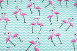 "Ткань хлопковая ""Фламинго на мятном зигзаге"" (№1421), фото 6"