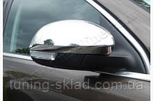 Хром  накладки на зеркала Smart 2007+ (Смарт)