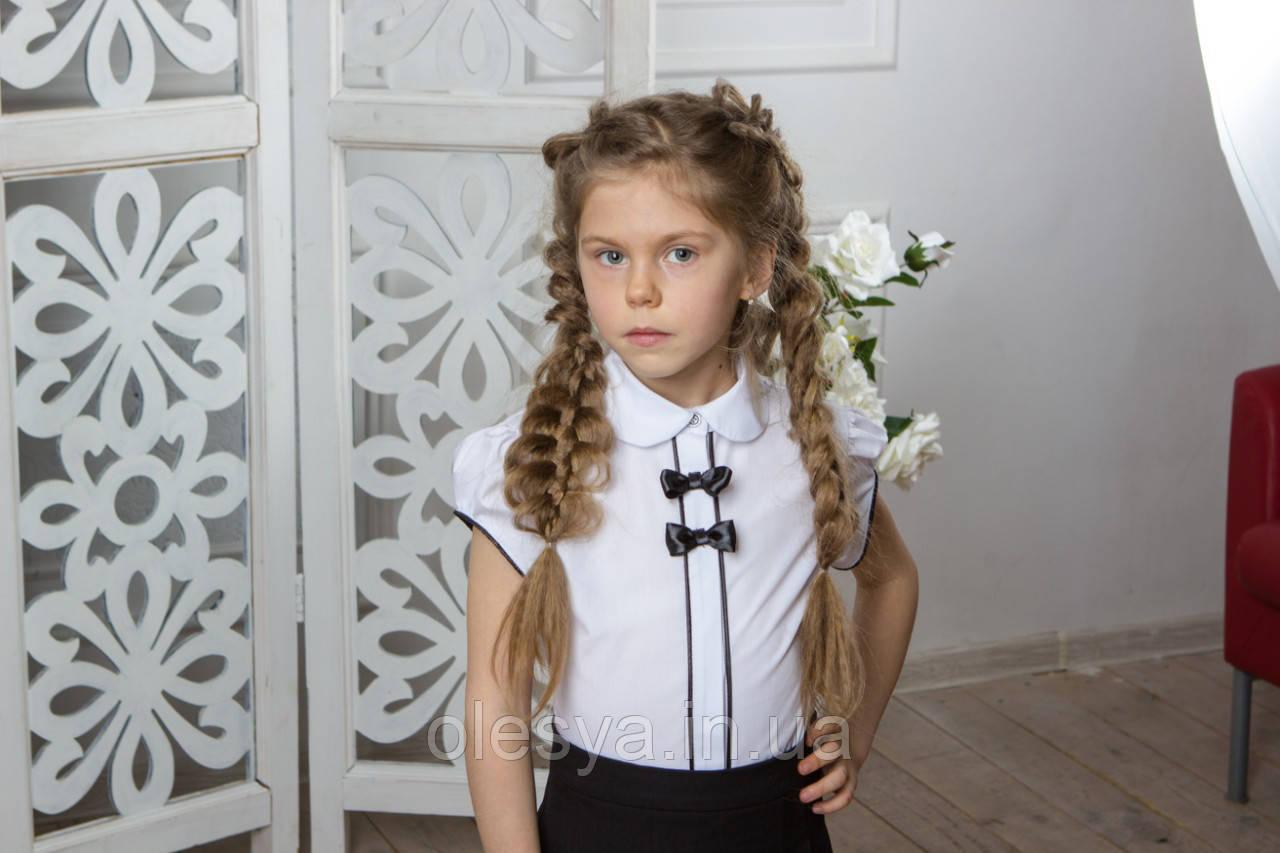 Блузка школьная с коротким рукавом и бантиками Размер 128