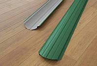 Штакетный забор ТАЙЛ полукруглый металлический планка 10.5 см*100 см