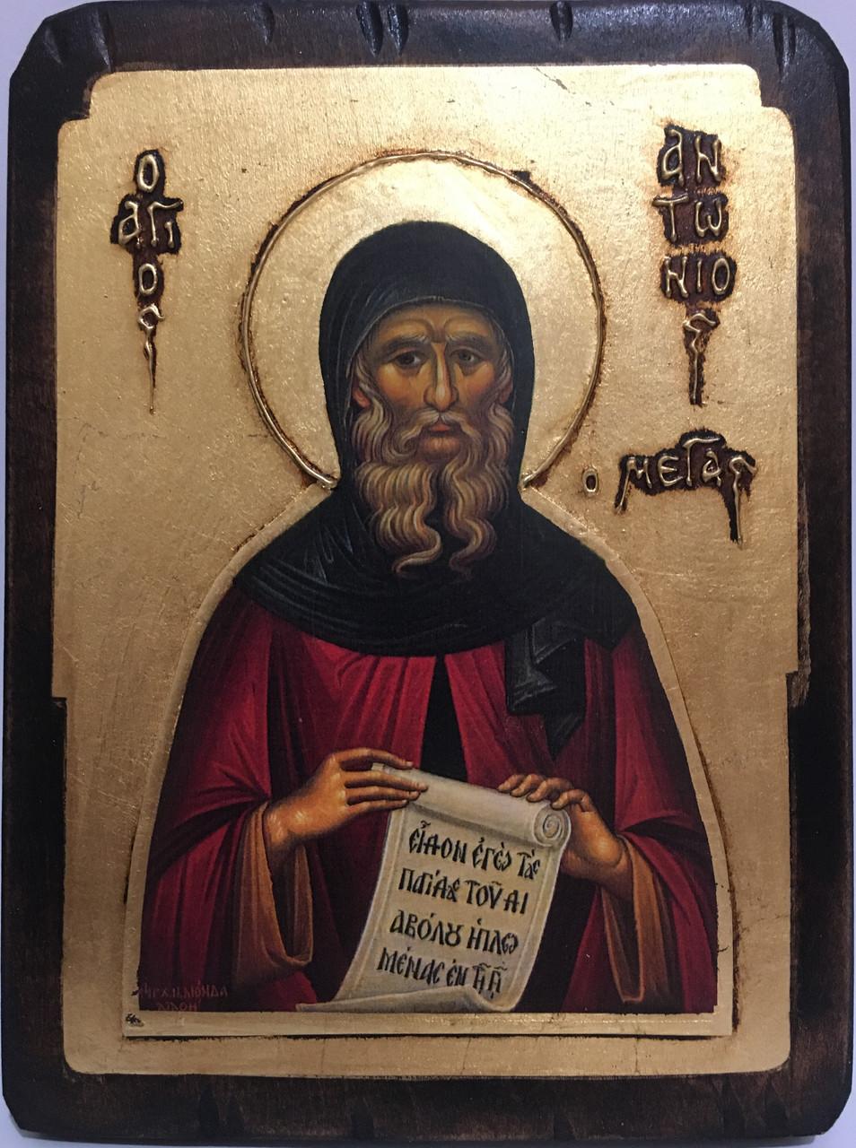 Икона Святой Антоний