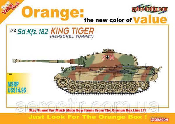 Sd.Kfz.182 Kingtiger Henschel Turret 1/72 Dragon 7511