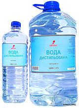 Вода дистилированная 1,0 кг