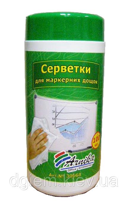 Салфетки влажные для магнитно-маркерних досок,100шт.
