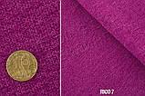 Ткань мебельная обивочная RICO Рико, фото 3