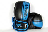 Боксерские перчатки PowerPlay 3022