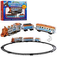 """Железная дорога """"Голубой вагон"""", муз., свет, дым, длина путей 282см, в кор. 38-26-7см (24шт)(8040/0616)"""