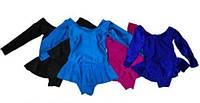 Купальники-трико с юбкой-обманкой  гимнастические для танцев,хореографии,акробатики,гимнастики / разных цветов