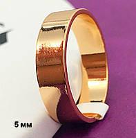 Кольцо обручальное 5 мм . Мед золото.