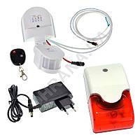 Комплект уличной сигнализации для дома ДД-008 с брелком и сереной 12В Белый