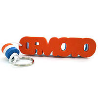 Брелок для ключей CF Moto