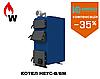 Котел твердотопливный НЕУС-ВМ Вичлаз (Neus) 31кВт (до 310 м2) Механика