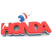Брелок для ключей Honda
