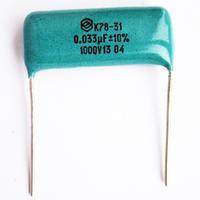 Конденсаторы пленочные полипропиленовые металлизированные постоянной емкости К78-31