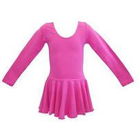 Купальники-трико с юбкой  гимнастические для танцев,хореографии,акробатики,гимнастики / фуксия