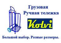 Грузовая Ручная тележка от производителя Kolvi, фото 1
