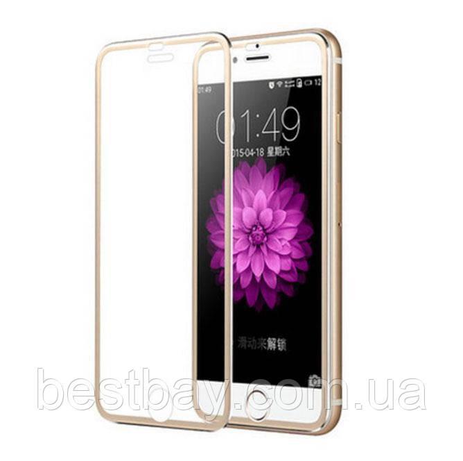 Стекло iPhone 7 Plus (0.3 мм, 3D c алюминиевой рамкой) gold