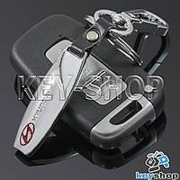 Металлический брелок для авто ключей HYUNDAI (Хундай) с карабином, кожаной вставкой
