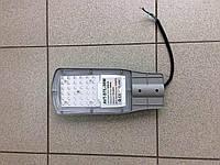Светильник уличный 30W