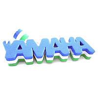 Брелок для ключей Yamaha