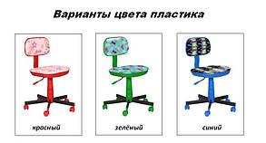 Кресло детское Киндер Машинки пластик красный (AMF-ТМ), фото 2