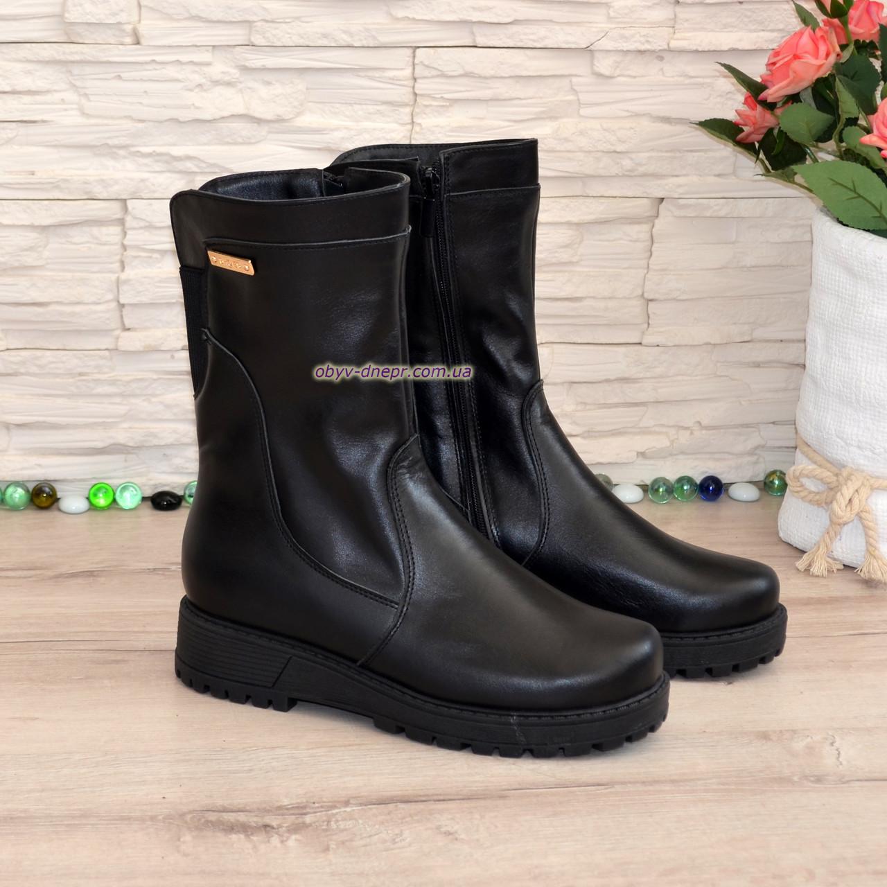 Ботинки женские кожаные   на утолщенной подошве, натуральная черная кожа