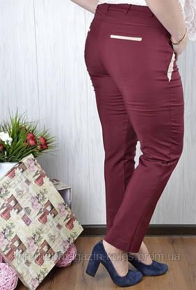 Женские батальные брюки со вставками, фото 2
