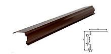 Планка торцевая №2 0,45 мм Корея 8019