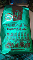 Кофе Mr. Rich Rostkaffee Colombia Gold 100% арабика в зернах 500 гр
