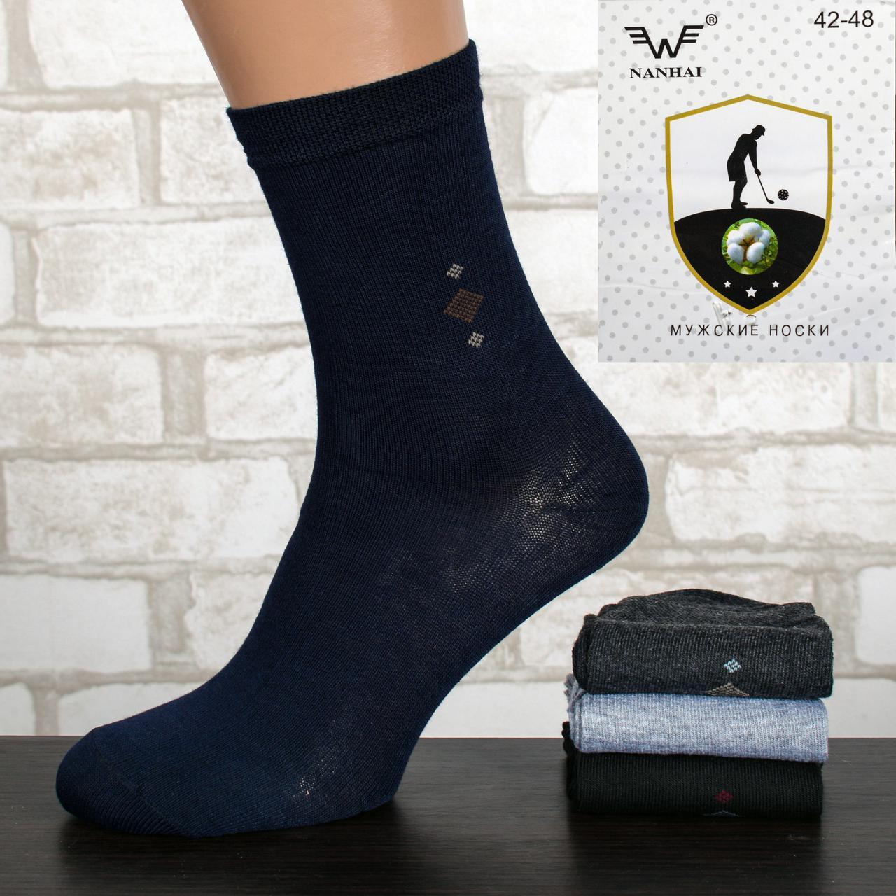 6a1d3a2c2f7d2 Мужские носки Nanhai A142. В упаковке 12 пар - Чулочно-носочная и  трикотажная фабрика