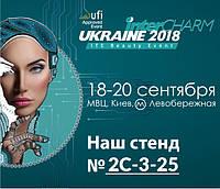 Хотите бесплатно посетить выставку InterCHARM 2018 (18-20 сентября) ?