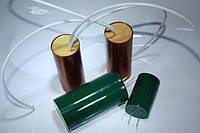 Высокотемпературный конденсатор К73-47