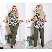 Літні жіночі костюми в Украине. Сравнить цены 16bf9307d31c6