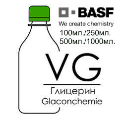 Глицерин VG BASF ( германия / germany )