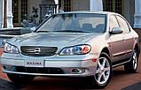Ворсовые коврики Nissan Maxima QX (A33) 1999-2007 VIP ЛЮКС АВТО-ВОРС, фото 10