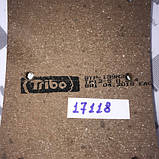 Накладка тормозная ГАЗ 3307 (задние) ПАЗ (Tribo) 1шт/R2h15мм/СВЕРЛЕН./КОРИЧН. (53-3502105 R2(1шт)(Tribo)), фото 2