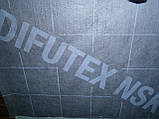 Bauder Difutex NSK подкладочный ковер под битумную черепицу и металлочерепицу, фото 2