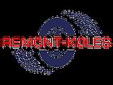 Remont-koles - бескомпромиссное решение для ремонта колес