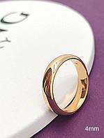 Кольцо обручальное 4 мм . Медицинское золото.
