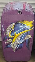 """Доска для серфинга детская Dolvor 33"""""""