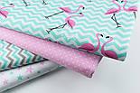 "Ткань хлопковая ""Фламинго на мятном зигзаге"" (№1421), фото 7"