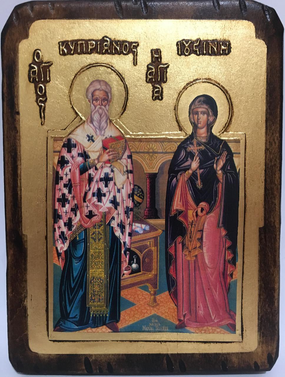 Икона Святой Киприан и Устинья