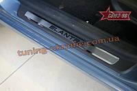 Накладки на внутр. пороги с рисунком (компл.4шт.) на пластик Союз 96 на Hyundai Elantra IV 2006-2010