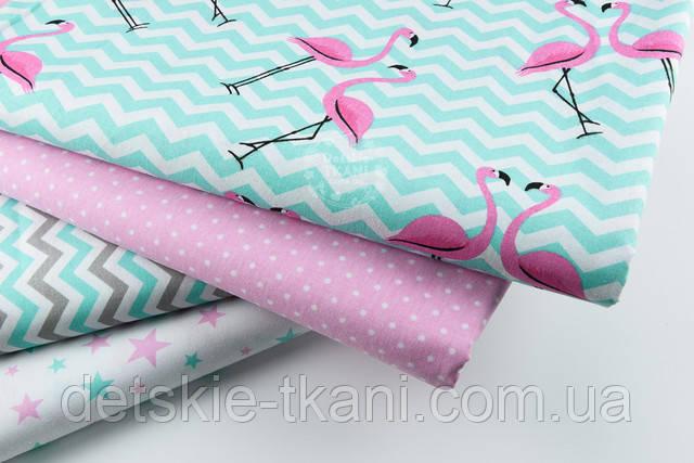 Натуральная ткань с фламинго и зигзагом