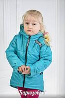 """Демисезонная куртка на девочку """"Анжелика"""""""