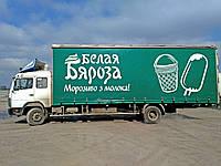 Тент на грузовой транспорт, фото 1
