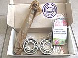 Ремонтный комплект водяного насоса нового образца полный СМД-60., фото 2