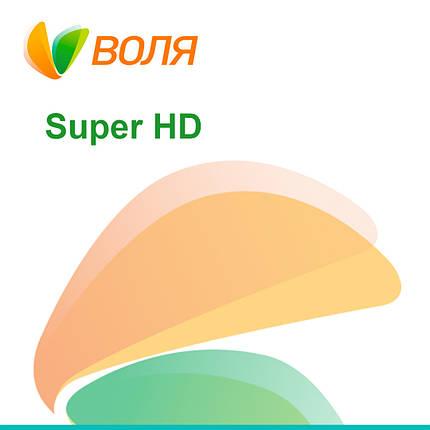 """Тарифный план """"Super HD"""", фото 2"""