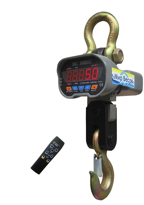 Весы крановые ВК ЗЕВС III-10000-РК